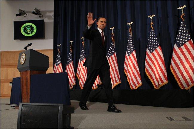 ObamaLib
